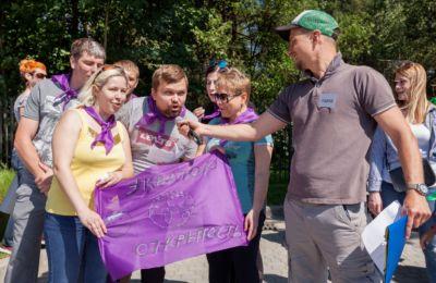 Выездное мероприятие для сотрудников группы компаний СТиМ и членов их семей - фото 1