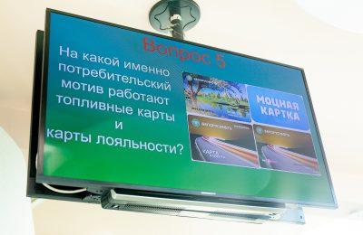 Экзамен в формате квиза для сотрудников автозаправочных станций компании «Белоруснефть-Брестоблнефтепродукт» - фото 1